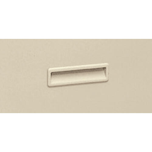 HON 4-Drawer Lateral File (484LL)