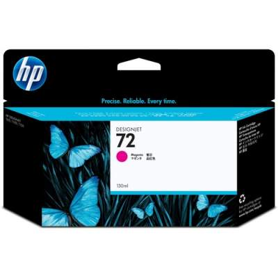 HP 72 130-ml Magenta DesignJet Ink Cartridge (C9372A)