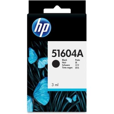 HP Black Plain Paper Print Cartridge (51604A)