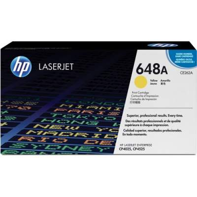 HP 648A Yellow Original LaserJet Toner Cartridge for US Government (CE262AG)