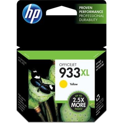 HP 933XL High Yield Yellow Original Ink Cartridge (CN056AN)