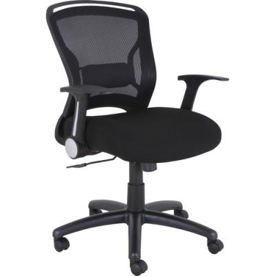 Lorell Flipper Arm Mid-back Chair (59519)