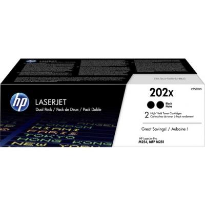 HP 202X 2-pack High Yield Black Original LaserJet Toner Cartridges (CF500XD)