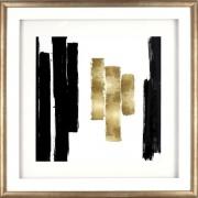 Lorell Blocks Design Framed Abstract Artwork (04476)
