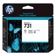 HP 731 DesignJet Printhead (P2V27A)
