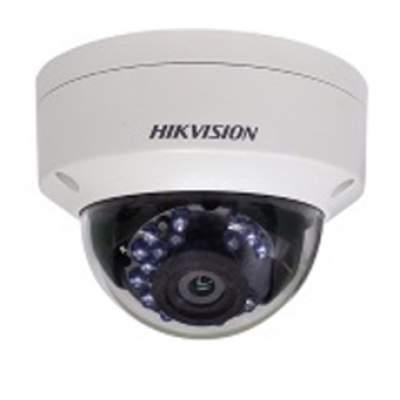 Hikvision DS-2CE56D1T-VPIR (2.8MM)