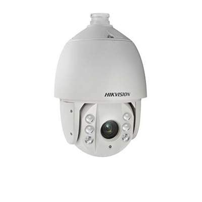 Hikvision DS-2AE7230TI-A