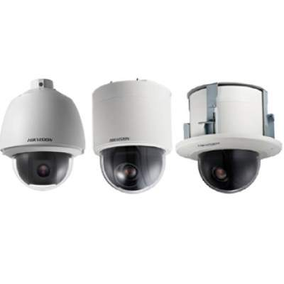 Hikvision DS-2AE5230T-A3