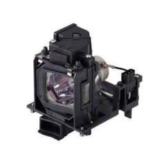 Canon 275 Watt Lamp For Lv-8235 Ust (5806B001)