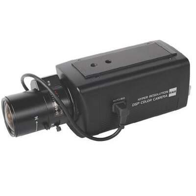 Everfocus Electronics True Day Night With Dwdr Box Camera (EQ700)