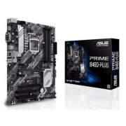 Asus The Motherboard (PRIME B460-PLUS)